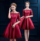 Womens Formal Cocktail Evening Prom Wedding Short Bridesmaid Ball Party Dress