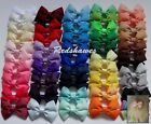 Double Bow Hair Clip / Bobble - 7.5cm (3 inch) school, party, christmas, dance