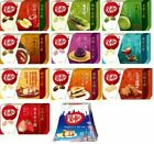 Limited Japanese Nestle Kit Kat regional chocolate box Free Postage From Japan