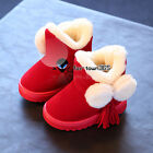 Autumn Winter Baby Child Kids Girl Princess Tassels Two Ball Snow Bootes Shoes