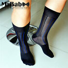 HOT NEW Fashion Design Men's Blue Striped Mid-Calf Silky Sheer Dress Socks