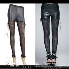 goth aristocrat St. jeanette shangrila embroidery patent leather leggings PT030