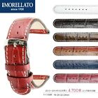 "Italy MORELLATO Geniune Italian LEATHER Watch Band 20mm ""GUTTUSO"" (SelectColor)"