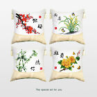 """18"""" Four Noble Plants Gentlemen Flowers Stamped Cross Stitch Throw Pillow Kit"""