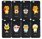KAKAO FRIENDS Black Edition Double Bumper Case Cover Protector For iPhone6S/Plus