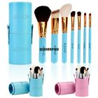 Beauty Makeup Cosmetic Tools Powder Foundation Blush Brush Brushes Set /7pcs