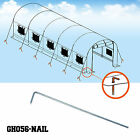 Strongcamel 24.6'X10'X7'H Large Greenhouse Replacement Spart Parts COVER- FRAME