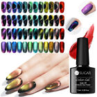 UR SUGAR 7.5ml 9D Magnetisch Nagel Gellack Gel UV Nagellack Top Base Coat Gel