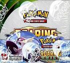 POKEMON ROARING SKIES BOOSTER BOX SEALED ENGLISH IN STOCK!