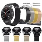 Milanese Loop Wrist Watch Strap Band For Samsung Galaxy Watch Gear S3 S2 Classic image