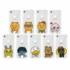 KAKAO FRIENDS New UV Soft Jelly Case Cover Protector For iPhone 6/6S/Plus