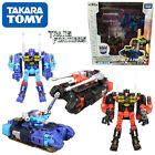 TAKARA TOMY TRANSFORMERS UNITED UN-20 RUMBLE & FRENZY ACTION FIGURES ROBOT TOY - Time Remaining: 4 days 5 hours 59 minutes 55 seconds