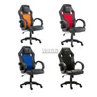 LUXURY SPORTS RACING GAMING OFFICE COMPUTER EXECUTIVE LEATHER CHAIR