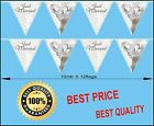 """JUST MARRIED WHITE 12"""" QUALITY WEDDING 8 BALLOONS JUST MARRIED 10Mtr FLAG BANNER"""