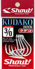 NEW Shout Kudako Hooks (GOLD) Fishing Rods Reels Tackle Box Lures Jigs