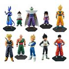 Bandai, Banpresto - Dragon Ball Z Chozousyu DXF