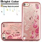 Apple iPod Touch 5 6 Gen Bling Hybrid Liquid Glitter Rubber Protector Case Cover фото