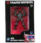 "Buy ""Takara Transformers Masterpiece Smokescreen Starscream Sideswipe EXCLUSIVE COIN"" on EBAY"