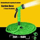 25-150FT Expandable Magic Flexible Garden Hose For Car Water Pipe Plastic Hoses