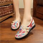 Gorgeous Peacock Embroidery Beijing Dancer Pregnancy Flats Comfy Inside shoes