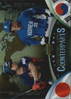 2006 Upper Deck Special F/X WBC Counterparts - Finish Your Set