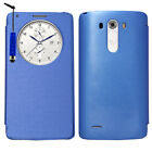 View Protective Cover For LG G3 D850/D851/D855/D852 Stylus Window Phone