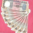 India, Indian - UNC Banknote - 100 Rupees 1992-7 - agriculture