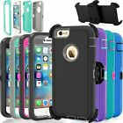 Внешний вид - Shockproof Hard Case Cover For Apple iPhone 6 6S Plus (Fits Otterbox Belt Clip)