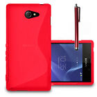 Protection Cover for Sony Xperia M2/M2 Dual D2303 D2305 Silicone Flip Cover Case