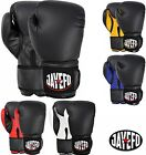 JAYEFO BEGINERS LEATHER BOXING GLOVES MMA MUAY THAI KICK BOXING SPARRING GLOVES