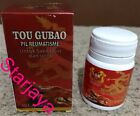 Tou Gubao Reumatism Pills  - Muscle Pain Drugs - Joints - Waist - Gout 40 pills