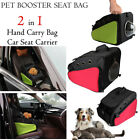 2 in 1 Pet Car Seat Carrier Dog Puppy Kitten Safety Outdoor Travel Booster Bag