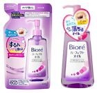 Made in JAPAN KAO Biore Perfect Oil Cleansing / 2types