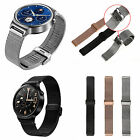 Luxury Milanese Stainless Steel Wrist Watch Band Strap for Huawei Smart Watch MS