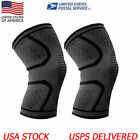 PAIR (2) Patella Knee Support & Compression Sleeve/Brace Pain Relief Sports Wrap