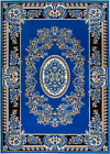NEW (#17) MODERN ORIENTAL BLUE RUG, APRX SIZES: 2'X3' 2'X7' 4'X5' 5'X7' & 8'X11'