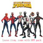 Marvel Legends Spider Man Action Figure Spiderman Custom Homecoming Loose No Box