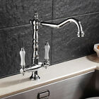 Traditional Kitchen Sink Mixer Taps Twin...