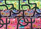 "City & Roads Childrens Nursery 100% Cotton Fabric Per Yard Wide 56"" Craft Quilts"