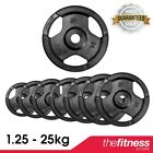 "CoreX Rubber Radial 2"" Olympic Weight Plates Pair 15-25kg FAST FREE DELIVERY"