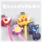 Card captor Sakura USB Cable Star Staff Fit for Iphone Daily