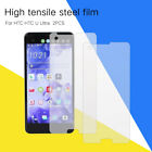 2Pcs 9H+ Premium Tempered Glass Film Screen Protector Cover For HTC Cell Phone.