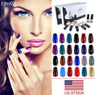 Elite99 8 Colors Nail Gel Polish Lacquer Manicure Kit Gift Box Set US STOCK $13.29 USD