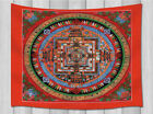 Tibet Diamond Mandala Wall Hanging Tapestry Smooth Supple Multi-size
