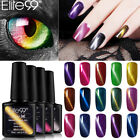 Elite99 Gel Nail Polish Magnetic Cat Eye Varnish Soak Off To