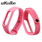 2 lot Colorful Silicone Watchband Strap Bracelet Double Color Replacement Wrist