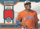 2013 Topps Update All Star Stitches - You Choose *GOTBASEBALLCARDS