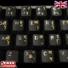 Hindi Transparent Keyboard Stickers Computer for PC Laptop Notebook - 6 Colours
