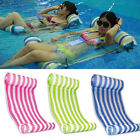Water Hammock Pool Lounge Bed Inflatable Floating Swimming Bed+Foot InflatorPump