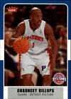 2007-08 Fleer Basketball #1-250 - Your Choice *GOTBASEBALLCARDS